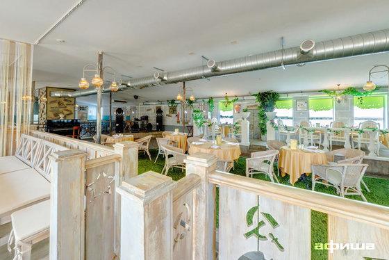 Ресторан Скрябин - фотография 7