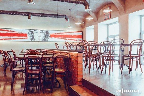 Ресторан Биржа - фотография 16
