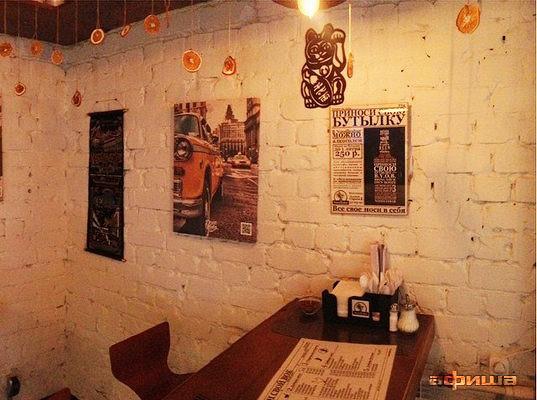 Ресторан Noodles Bar - фотография 8