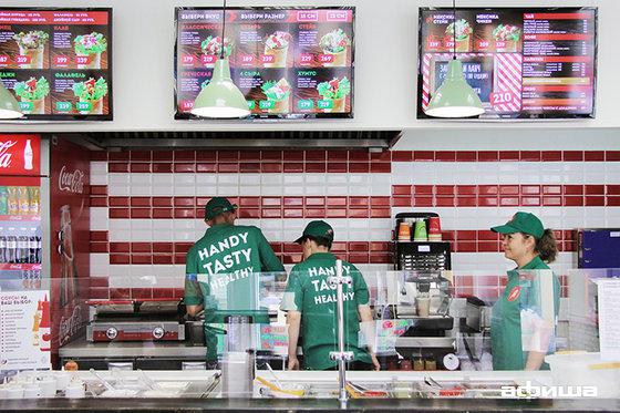 Ресторан Mr. Pit - фотография 12