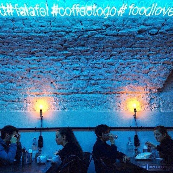 Ресторан Pita's - фотография 17