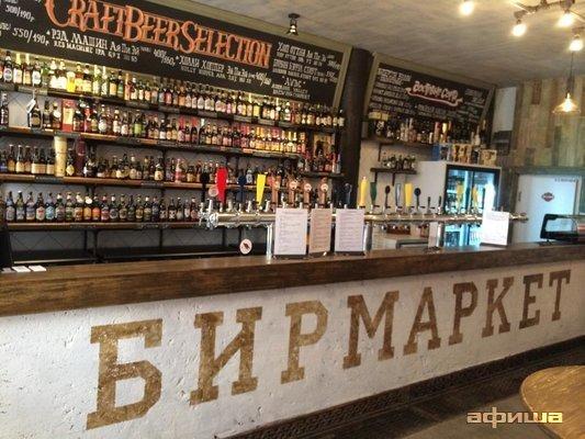 Ресторан Beermarket - фотография 8