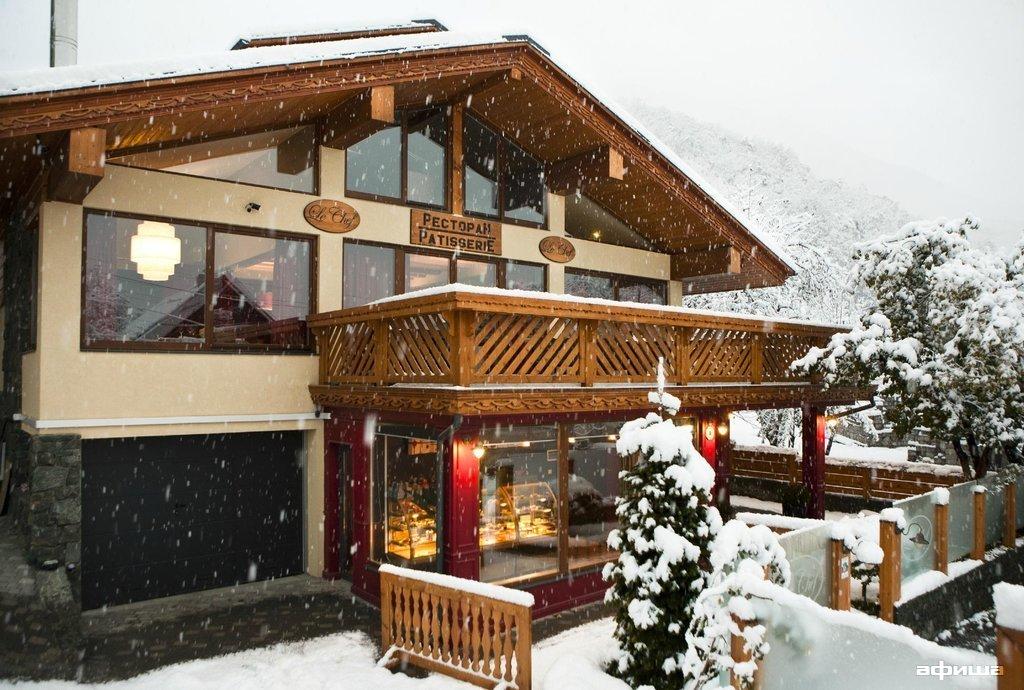 Ресторан The Kenny - фотография 1