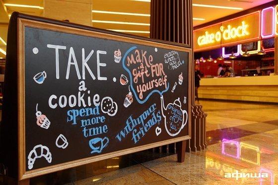 Ресторан Cake o'clock - фотография 7