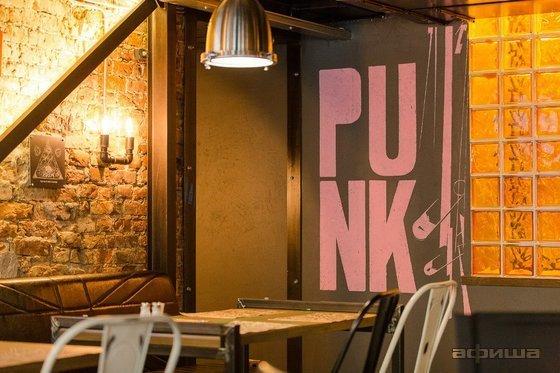 Ресторан Punk Brew - фотография 2