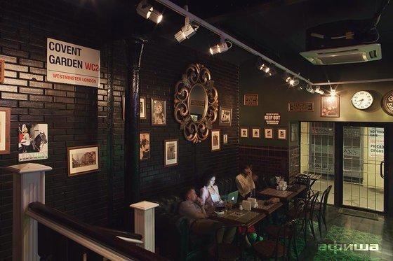 Ресторан Edward's Pub - фотография 7