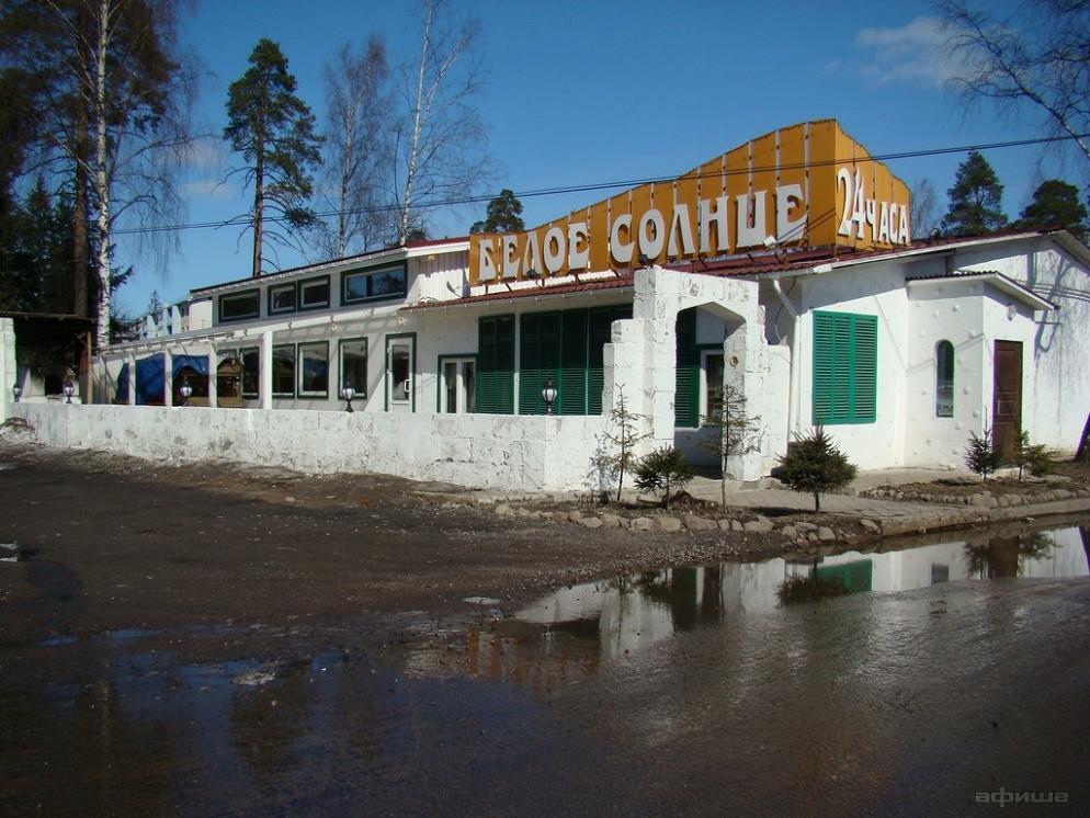Ресторан Белое солнце - фотография 4