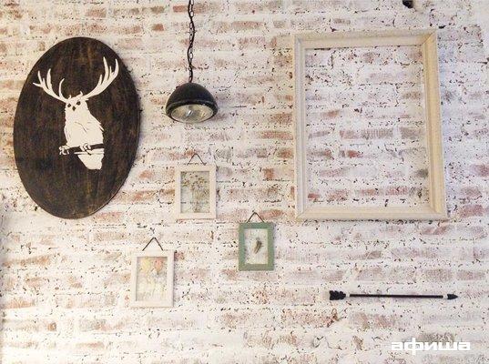 Ресторан Дыра в стене - фотография 2