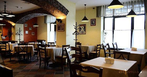 Ресторан Basilico - фотография 22