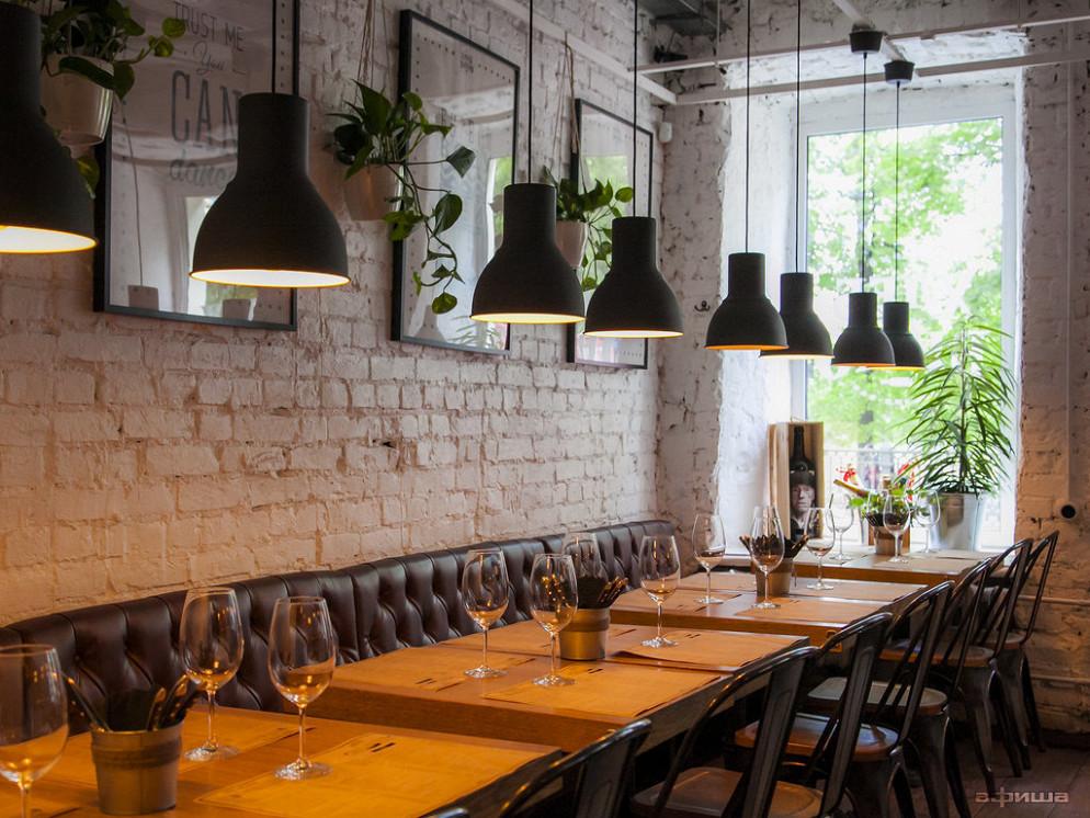 Ресторан Хлеб и вино - фотография 14