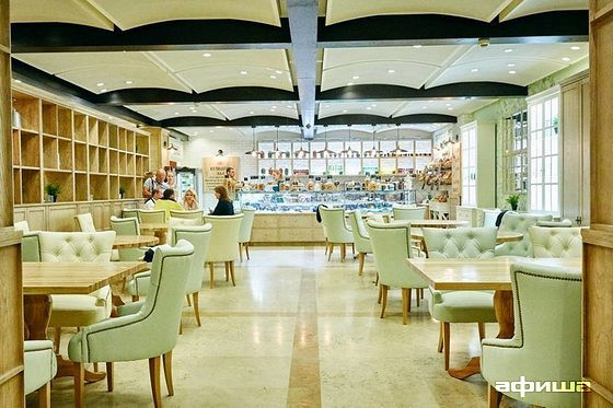 Ресторан Alef Kosher Cookery - фотография 9
