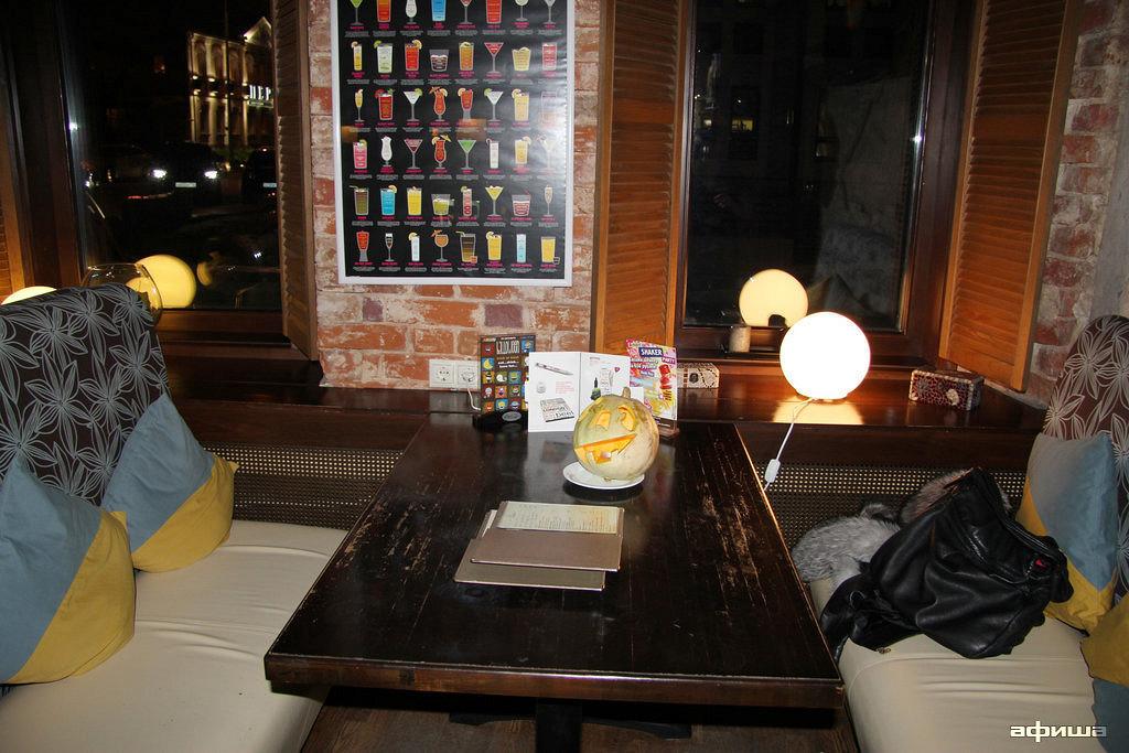 Ресторан I-Bar - фотография 2