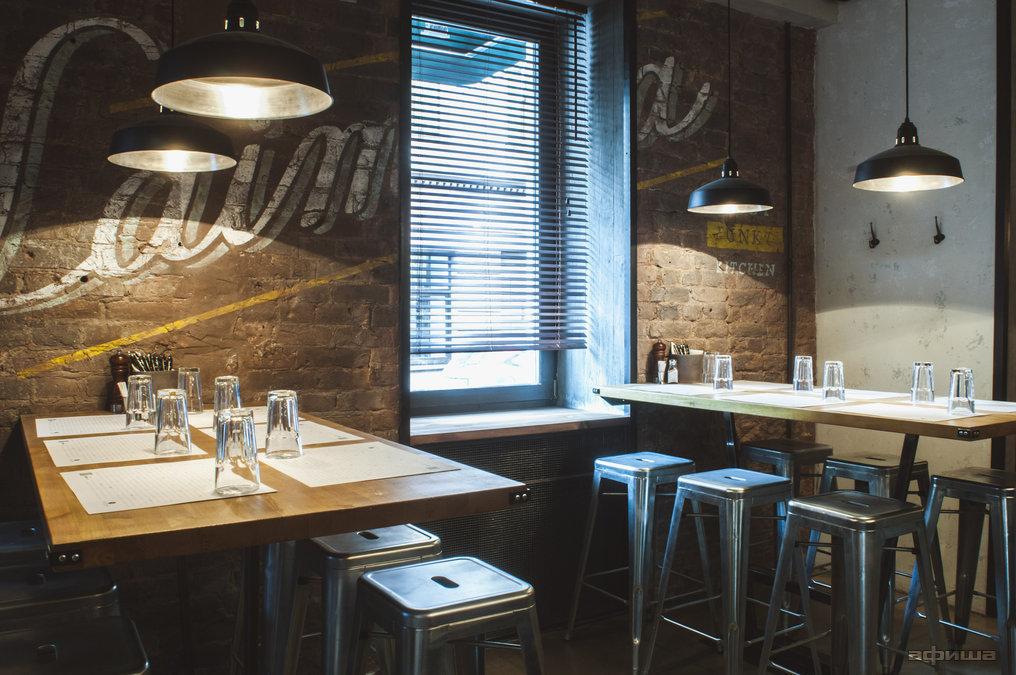 Ресторан Funky Kitchen - фотография 6