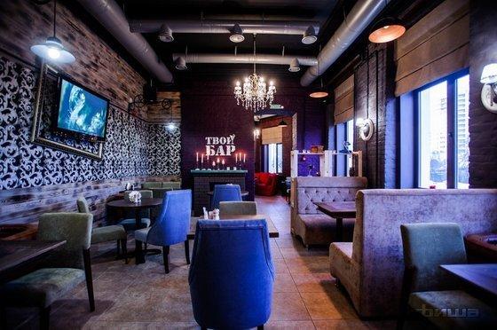 Ресторан Твой бар - фотография 7