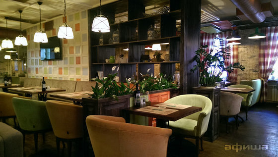 Ресторан Руккола - фотография 19