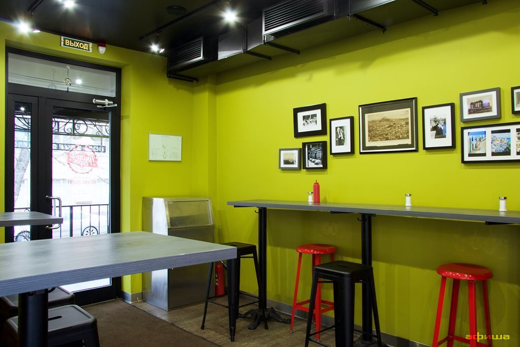 Ресторан Grill & Gyros - фотография 10