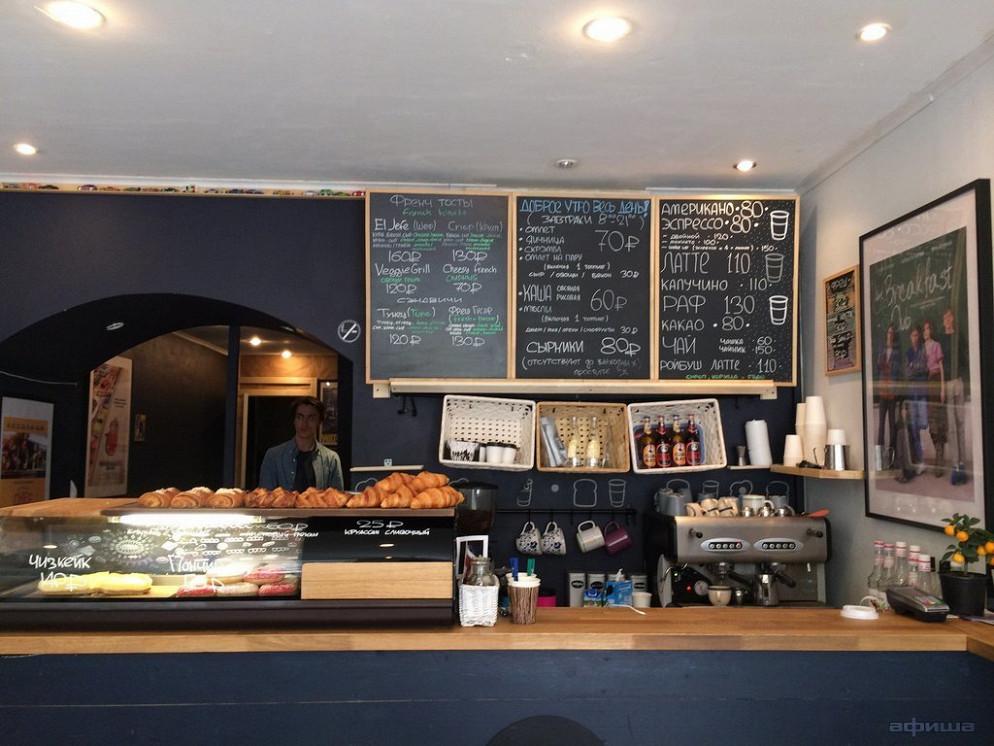 Ресторан Клуб завтрак - фотография 7