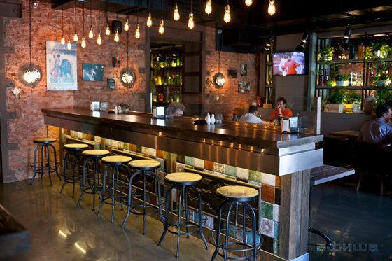 Ресторан El basco - фотография 13