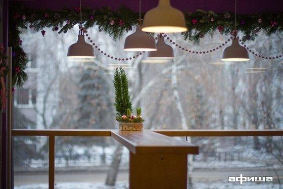Ресторан La tarta - фотография 4