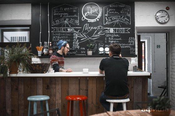 Ресторан Диван - фотография 1
