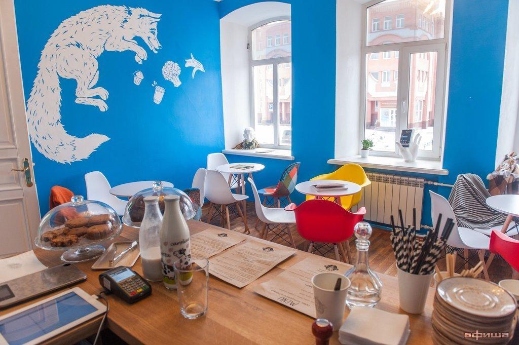 Ресторан Kawa Kawa Bar - фотография 11