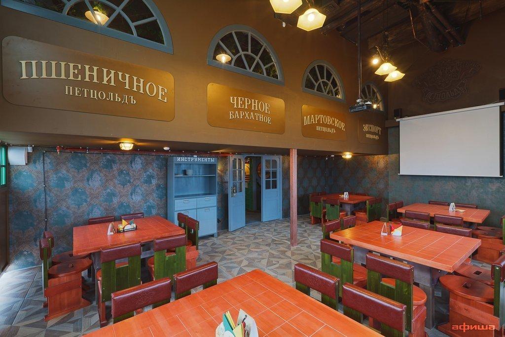 Ресторан Петцольд - фотография 5