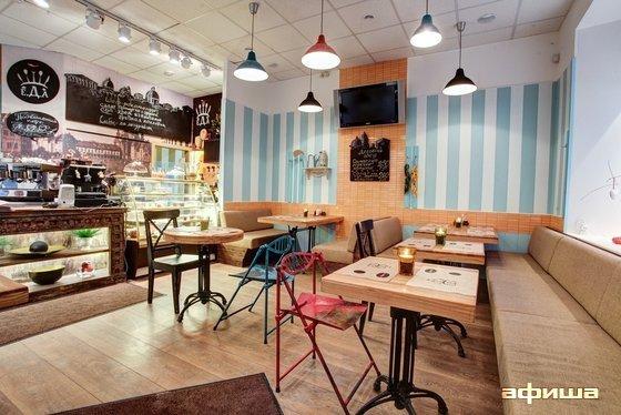 Ресторан Еда и кофе - фотография 1