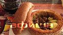 Ресторан Cernovar - фотография 3