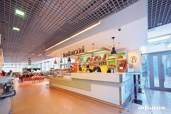 Ресторан Волконский - фотография 1
