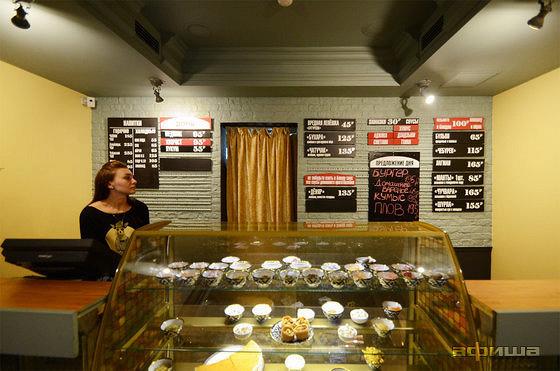 Ресторан Вредные лепешки бугурсок - фотография 7