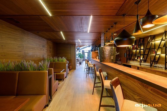 Ресторан Пир - фотография 5