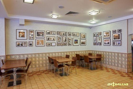 Ресторан Вкус дня - фотография 6