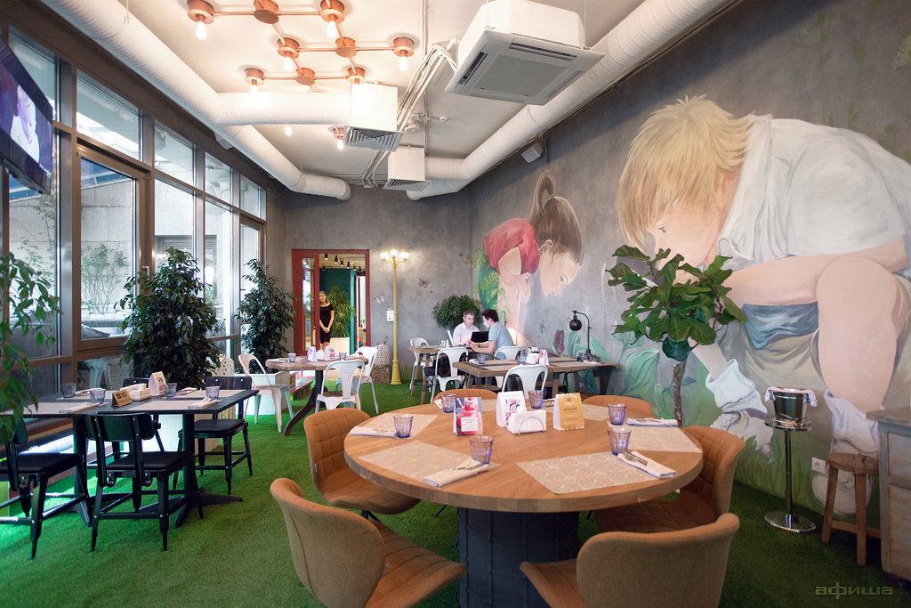 Ресторан Food Park - фотография 24