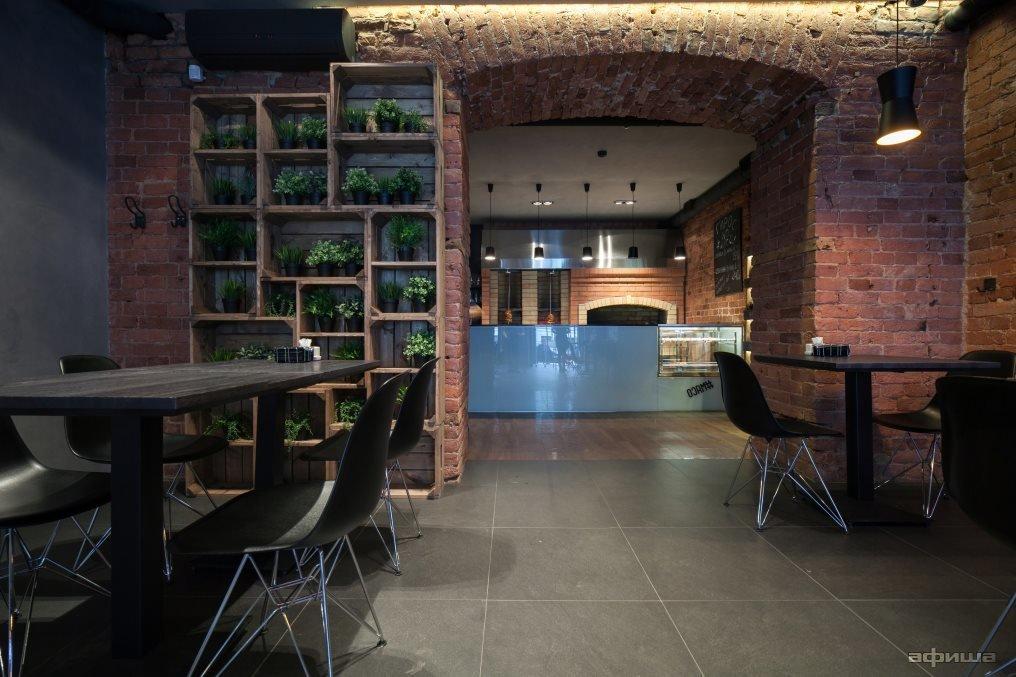 Ресторан Gyro Grill - фотография 4