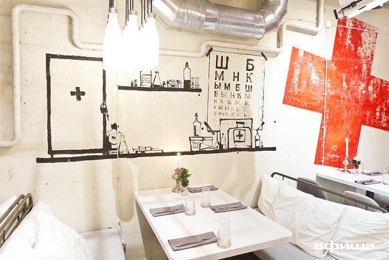 Ресторан Кусочки - фотография 16