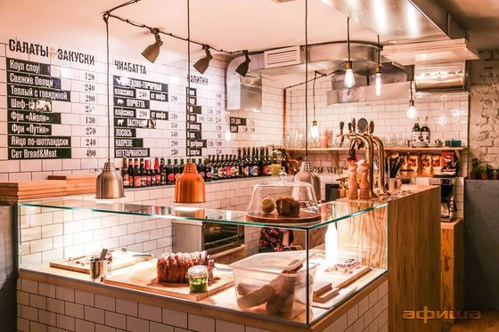 Ресторан Bread Meat Bar - фотография 2