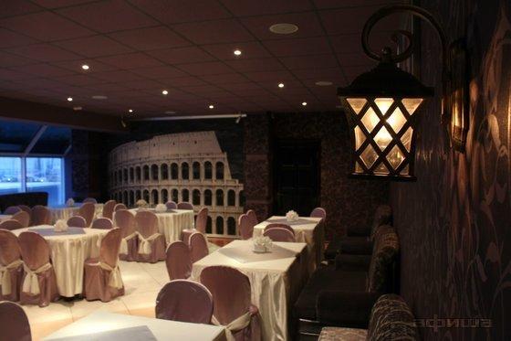Ресторан London Pub - фотография 4