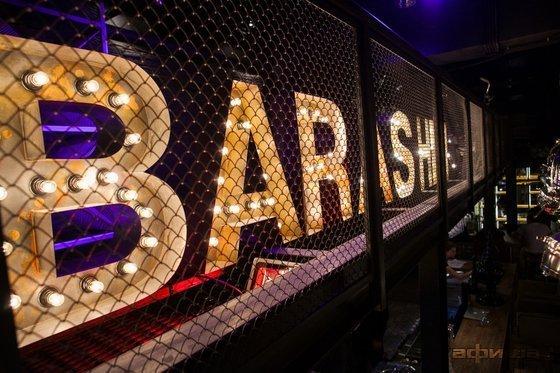 Ресторан Barashki - фотография 28