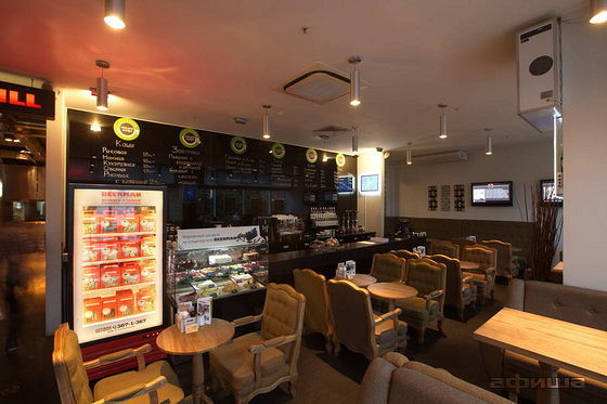 Ресторан Beerman & Grill - фотография 3