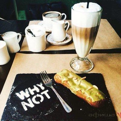 Ресторан Why Not Café - фотография 14
