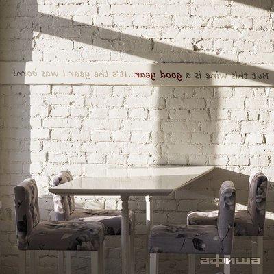 Ресторан Хороший год - фотография 3