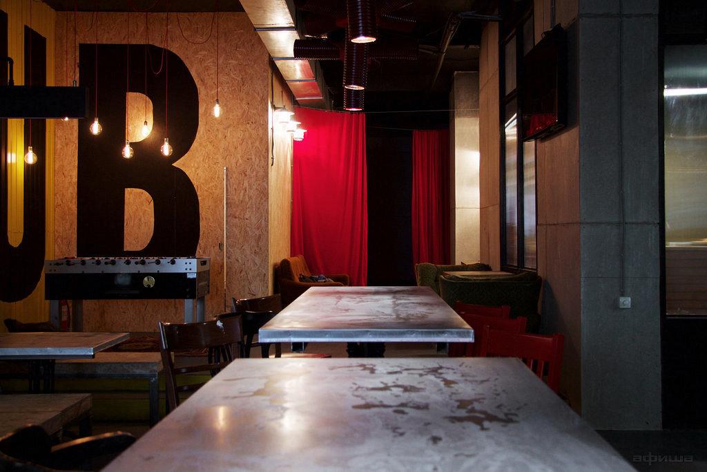 Ресторан Fcking Craft Pub - фотография 4