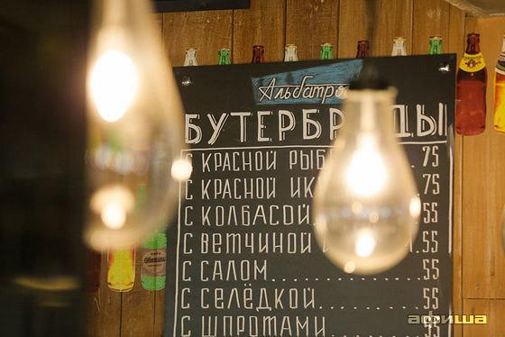 Ресторан Альбатрос - фотография 2