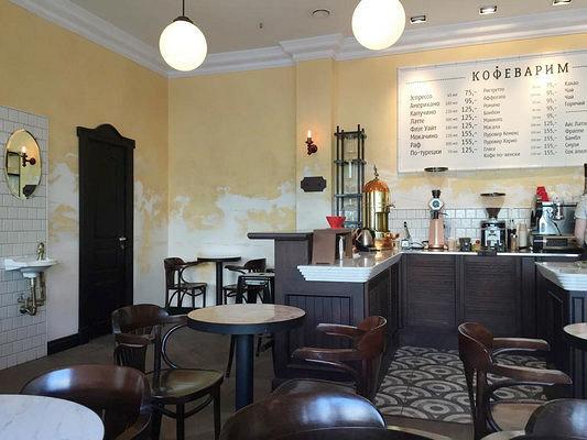 Ресторан Кофеварим - фотография 4