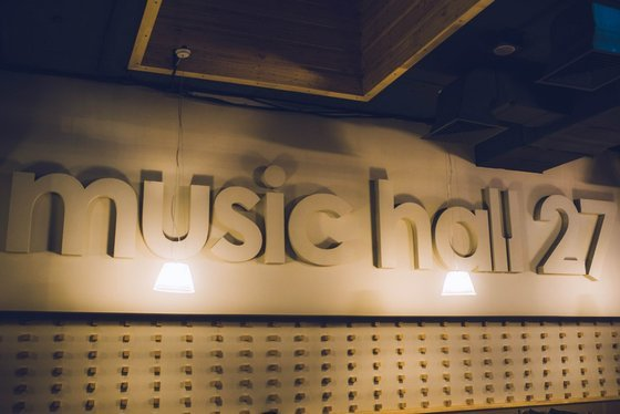 Ресторан Musichall 27 - фотография 9