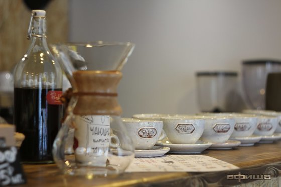 Ресторан Perfetto caffe - фотография 1