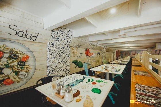 Ресторан Vinegret Bufet - фотография 3