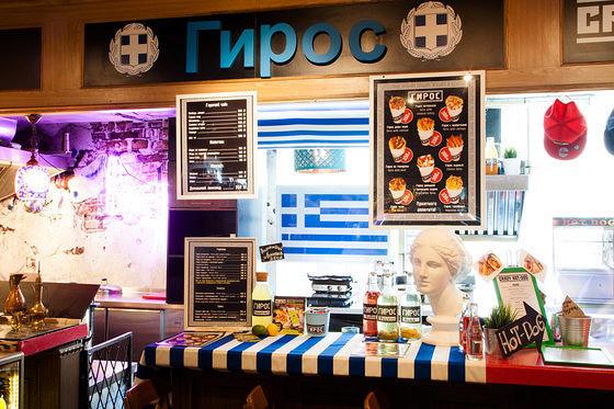 Ресторан Food Market 21 - фотография 23