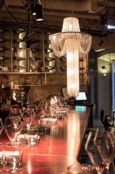 Ресторан Big Wine Freaks - фотография 4