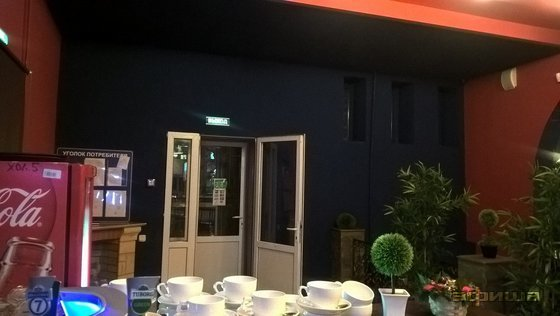 Ресторан Камин - фотография 9